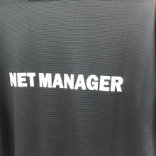 Official NET MANAGER Jersey - The Ashes First Test July 2019 (Edgbaston) I Inspired Sports Solutions Ltd